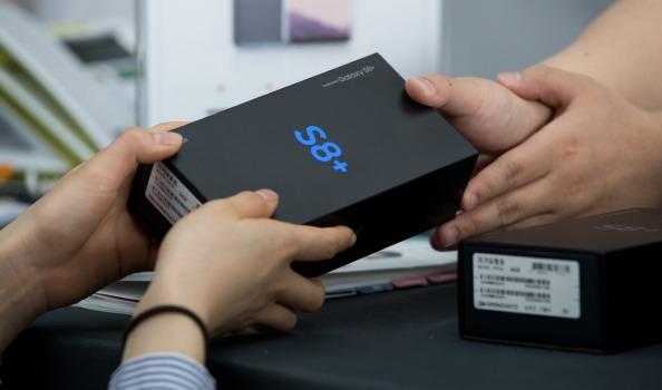 penjualan Galaxy S8