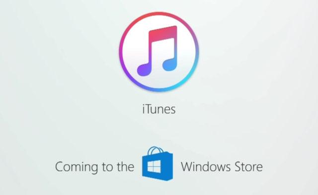 iTunes akan Tersedia di Windows Store