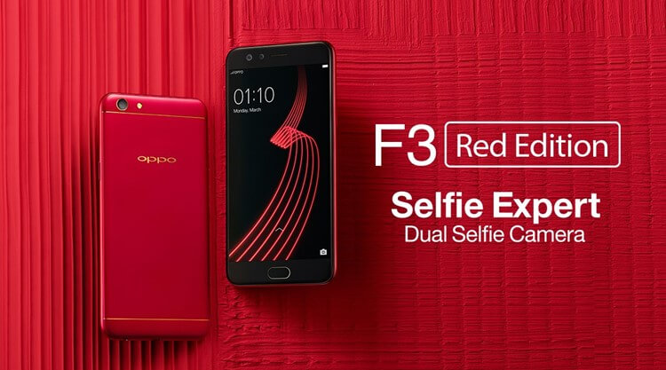 Oppo F3 red edition