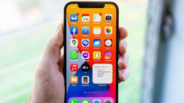 fitur iOS 15 Apple tersembunyi
